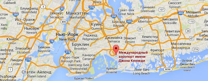Аэропорты Нью-Йорка на карте - аэропорт имени Джона Кеннеди