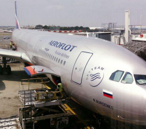 Аэрофлот Москва-Нью-Йорк