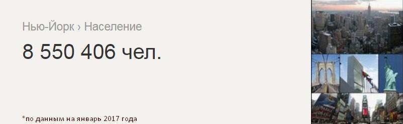 Сколько людей в россии 2018 численность 121