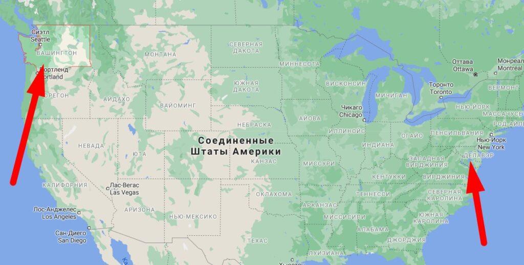 Вашингтон - штат и город